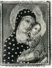 Oratorio S. Bernardino - Madonna col figlio; Sano di Pietro - - (Siena)  759-986 ©Schiavo-Febbrari