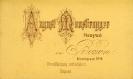 August Munsfirugger - Bozen - Cdv078 - ©Schiavo-Febbrari